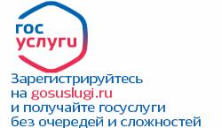 Единый номер колл-центра МФЦ Московской области .
